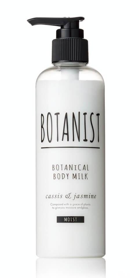 ボタニカル ボディミルク
