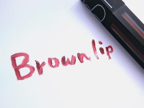 ブラウンリップ 魅力