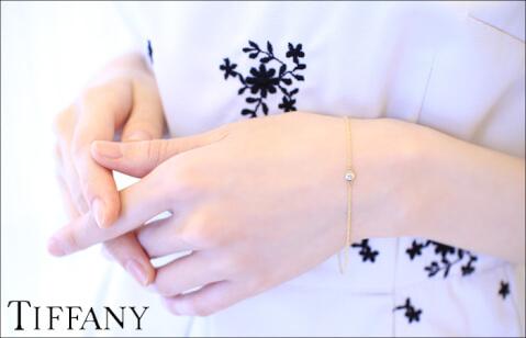 bytheyard_bracelet
