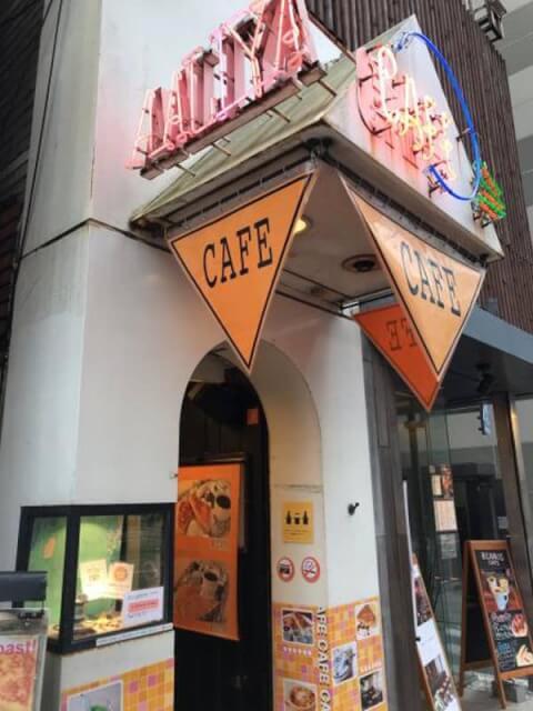 Cafe AALIYA 新宿 スイーツ おすすめ