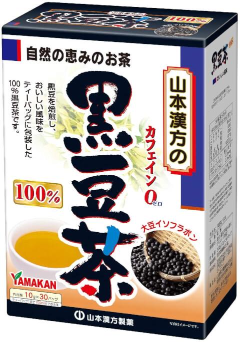 黒豆茶 カフェインレス ノンカフェイン コーヒー お茶 飲み物 効果 効能
