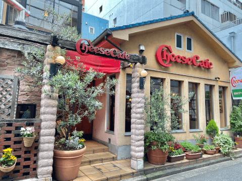 横浜の大人気店、チーズカフェ