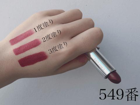 ちふれ 549番