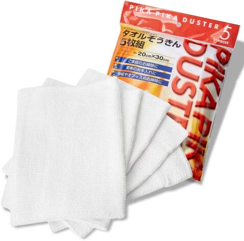 掃除 オススメ コットン100% タオル 雑巾