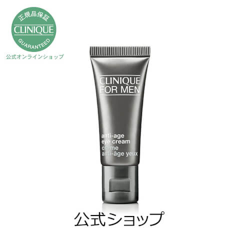 クリニーク 拭き取り化粧水 化粧水 チーク ポップ リップ マスカラ ファンデーション クレンジング 敏感肌 メンズ