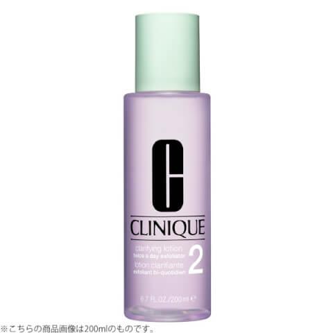 クリニーク クラリファイニングローション2 化粧水 おすすめ
