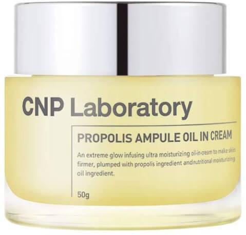 cnp-propolis-cream