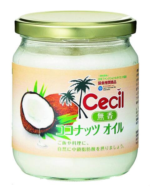 セシル無香ココナッツオイル(COCOCURE)