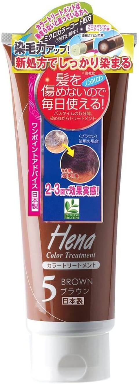 テンスター ヘナ ヘアカラートリートメント 使い方 ピンク 白髪  おすすめ 市販 黒 アッシュ ピンク