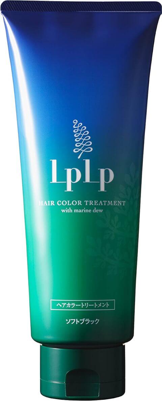ルプルプ ヘアカラートリートメント 使い方 ピンク 白髪  おすすめ 市販 黒 アッシュ ピンク