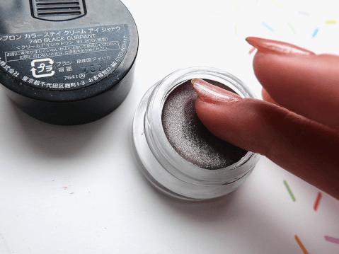 クリームアイシャドウ 塗り方 使い方