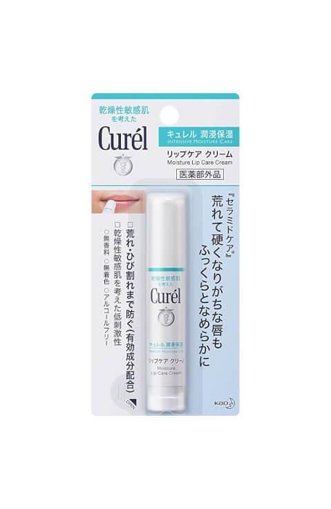 Curel_lip_cream
