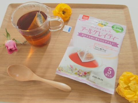 decafe_tea_daiso