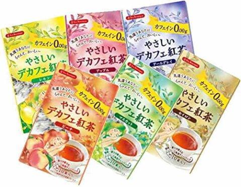 tea_yasashiidecafe