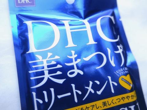 DHC コスメ
