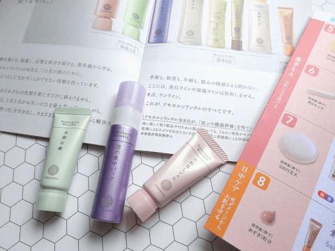 ドモホルンリンクル 基礎化粧品