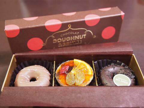 belamer_donutchocolat