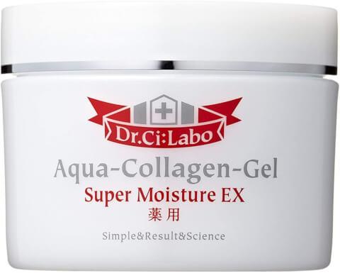 drcilabo-aquacollagen