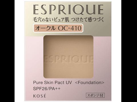 エスプリーク ピュアスキンパクトUV