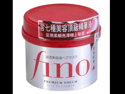 フィーノ プレミアムタッチ 浸透美容液