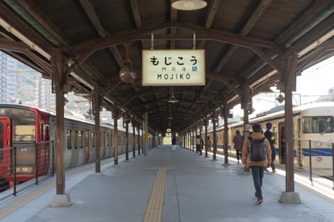 オリジナル画像 mojiko