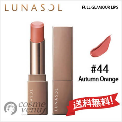 full_glamour_lips