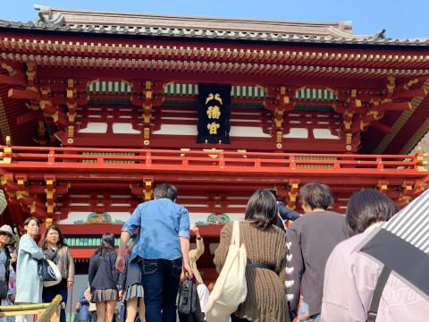鎌倉 デートコース 鶴岡八幡宮