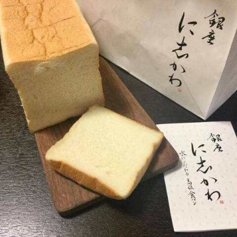 銀座に志かわ 東京 食パン専門店 おすすめ