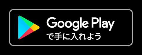 スヌーピードロップス(Google)