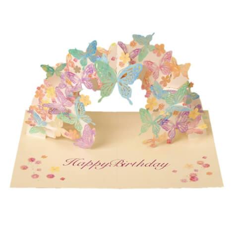 butterfly_card