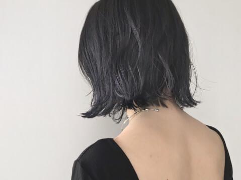 青みカラー_ブラック