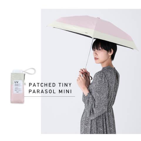 wpc、折りたたみや完全遮光のおしゃれでかわいい日傘、日傘のおすすめ人気ブランド
