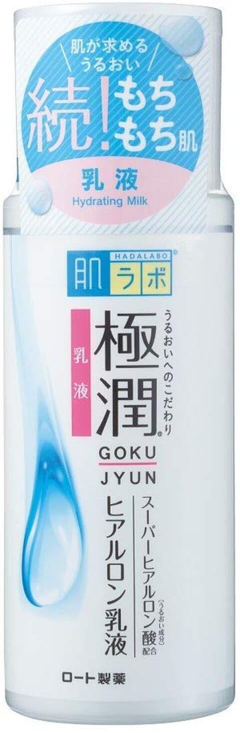 肌ラボ 極潤 ヒアルロン酸 乳液