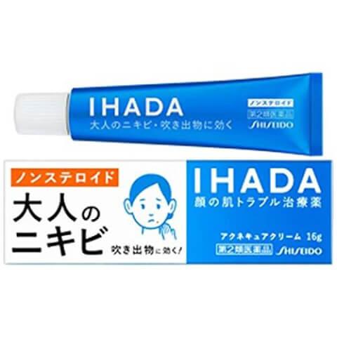 ihada-cream