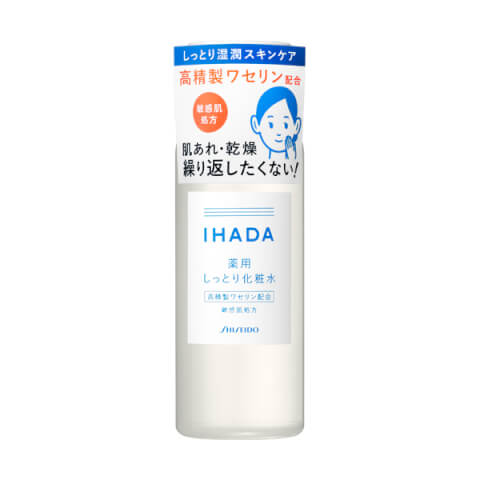 イハダ 薬用ローション 化粧水 おすすめ