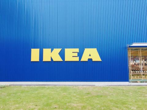 IKEA 長久手 入口