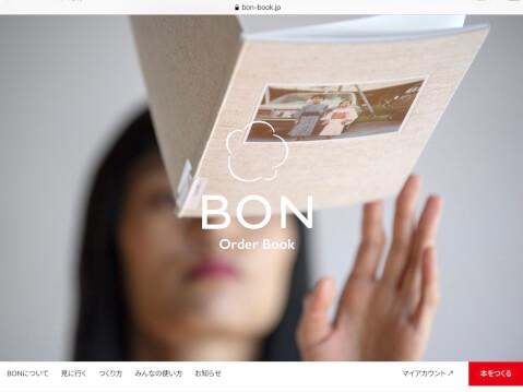BONの公式サイトの画像