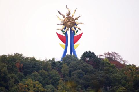 若い太陽の塔