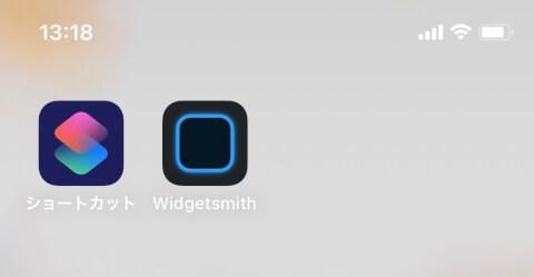 ホーム画面カスタマイズ アプリ