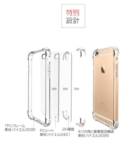 iPhonecase-ハード素材
