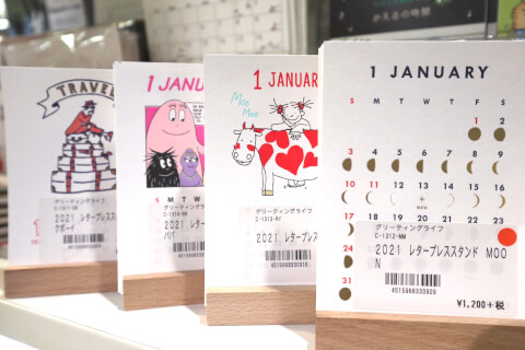 伊東屋-カレンダー