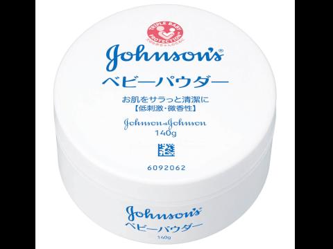 ジョンソン&ジョンソン ベビーパウダー