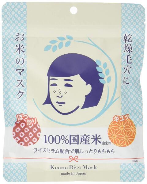 毛穴撫子_お米のマスク