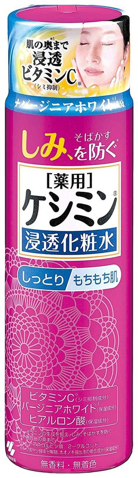 ケシミン浸透化粧水 アマゾン