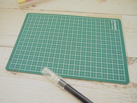 kesigomuhanko_cuttingboard