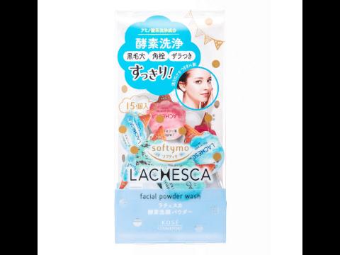 ラチェスカ ソフティモ 酵素洗顔パウダー