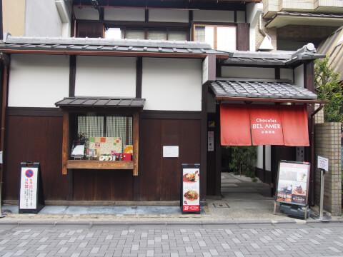 belamer_kyotobettei