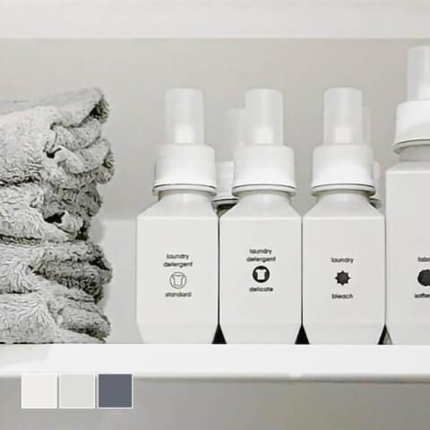 衣類用洗剤の詰め替え用ボトル
