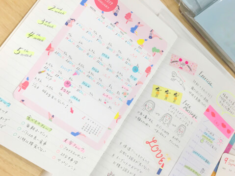 maskingtape_diary マスキングテープ 手帳 アレンジ