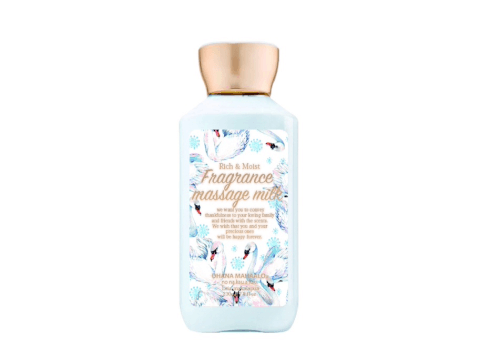 フレグランスマッサージミルク レイアマカラプア オハナマハロ